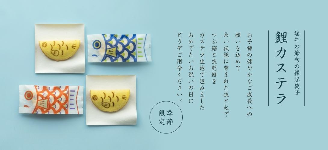 shop_koi-pc.jpg