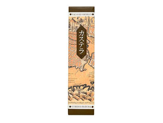 松翁軒カステラ 0.6号・1本