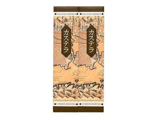 松翁軒カステラ 0.6号・2本入