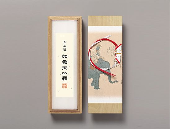 五三焼カステラ 1本・桐箱入