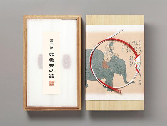 五三焼カステラ 2本・桐箱入