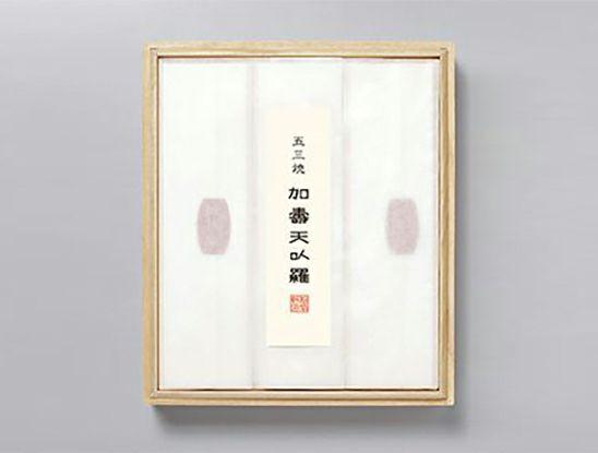 五三焼カステラ 3本・桐箱入