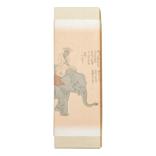 五三焼 (1本・化粧箱入)