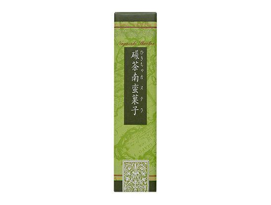 松翁軒 抹茶カステラ 0.6号・1本
