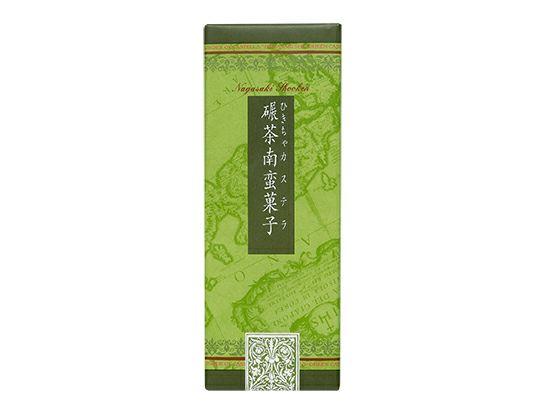 松翁軒 抹茶カステラ 1号・1本