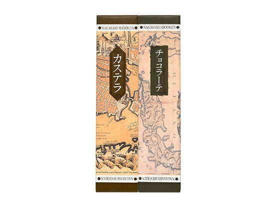 松翁軒  カステラ・チョコラーテ 0.6号・2本入