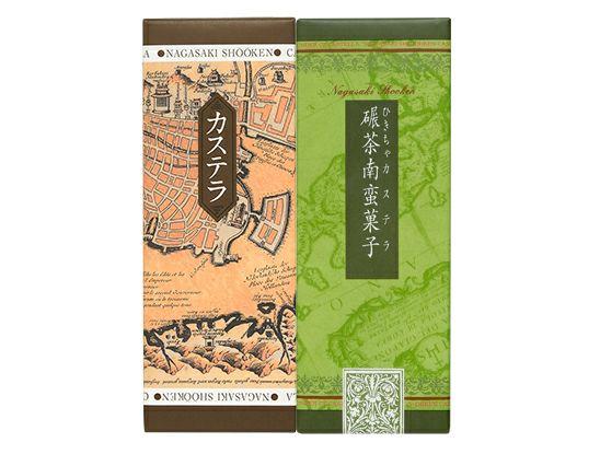 松翁軒 カステラ・抹茶カステラ 1号・2本入