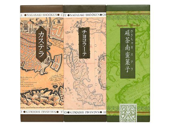 松翁軒 カステラ・チョコラーテ・抹茶カステラ 1号・3本入