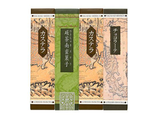 松翁軒 カステラ・チョコラーテ・抹茶カステラ 0.6号・4本入