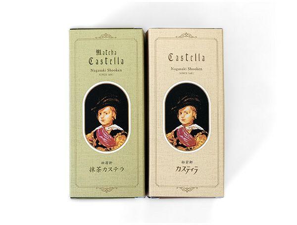 松翁軒 カステラ・抹茶カステラ 0.3号・2本入