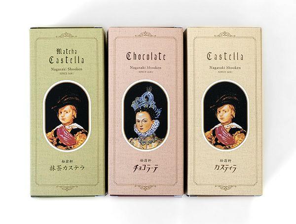 松翁軒 カステラ・チョコラーテ・抹茶カステラ 0.3号・3本入