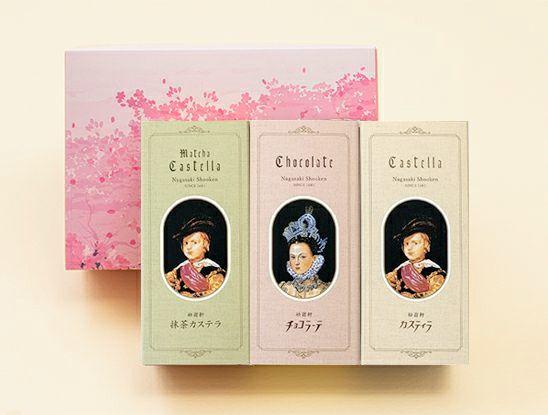 松翁軒 カステラ・チョコラーテ・抹茶カステラ 0.3号・3本入 (さくら化粧箱)
