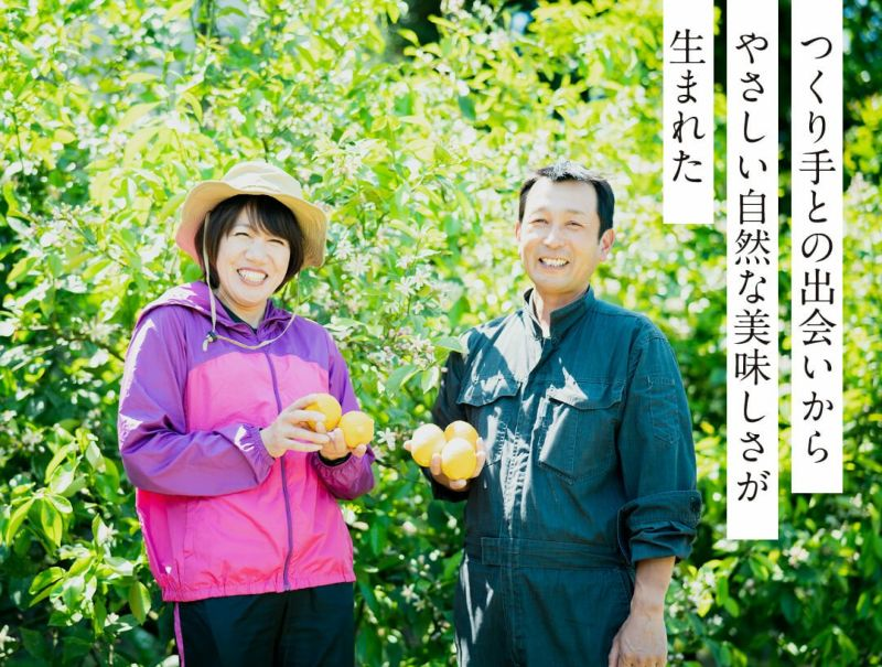 長崎県産檸檬の生産者