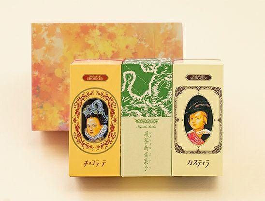 かわいいカステラ(カステラ・チョコラーテ・抹茶カステラ 0.3号・3本入)期間限定ギフトパッケージ「錦繍」