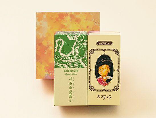 かわいいカステラ(カステラ・抹茶カステラ 0.3号・2本入)期間限定ギフトパッケージ「錦繍」