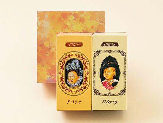 かわいいカステラ(カステラ・チョコラーテ 0.3号・2本入)期間限定ギフトパッケージ「錦繍」